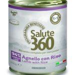 La linea PROGRAMMA BENESSERE 360 si completa oggi con una nuova gamma di alimenti umidi